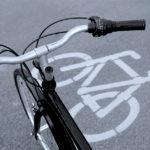 pedalar-bike